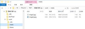 jpg-wdmedia.jpg