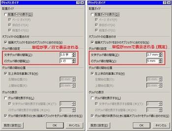 zu-004-3.jpg