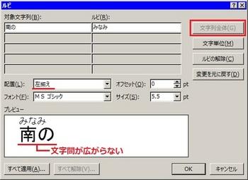 zu-005-2.jpg