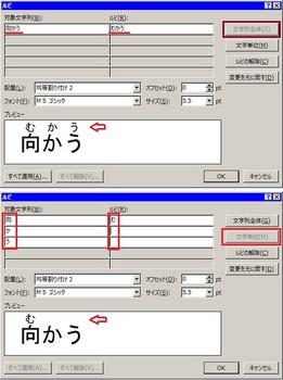 zu-005-3.jpg