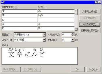 zu-008-2.jpg