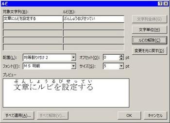 zu-008-3.jpg