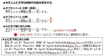 zu-008-4.jpg