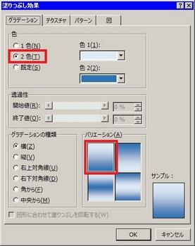 zu-009-2.jpg