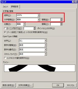 zu-011-2.jpg