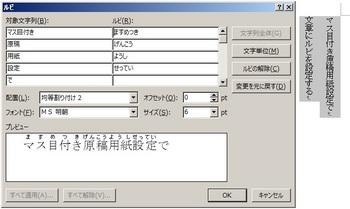 zu-015-3.jpg