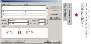 zu-015-4.jpg