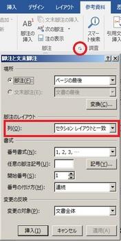 zu-016-2.jpg