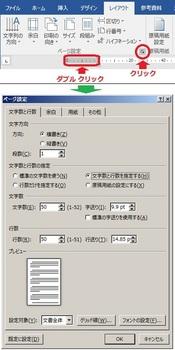 zu-017.jpg