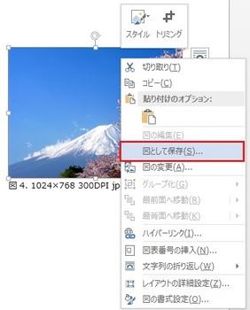 zu-037-2.jpg