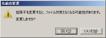 zu-037-5.jpg