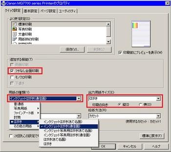 zu-049-10.jpg