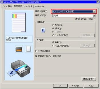 zu-049-11.jpg