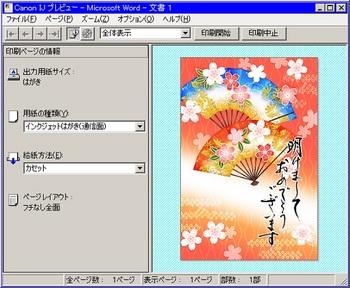 zu-049-13.jpg