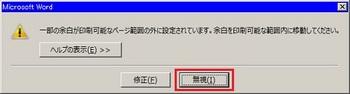 zu-049-5.jpg