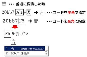 zu-054-4.jpg