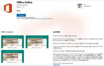 zu-off005-3.jpg
