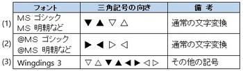 zu073-1.jpg