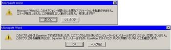 zu058-2.jpg